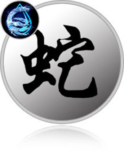 serpiente de agua - zodiaco chino