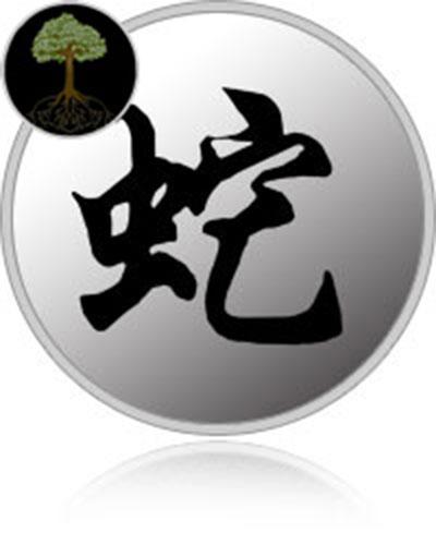 Serpiente de madera - zodiaco chino